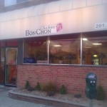 Roundup: Korean Fried Chicken in Bergen County NJ