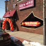 Korean Restaurant Sachun House to Open Friday in Tenafly
