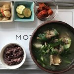Opening Alert: Mother's, Fort Lee, NJ